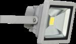 LED Strahler »1200 lm«