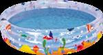 Planschbecken »Paradise Reef«