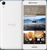 HTC - Smartphones - HTC Desire 728G 16 GB Weiß/Gold Dual SIM