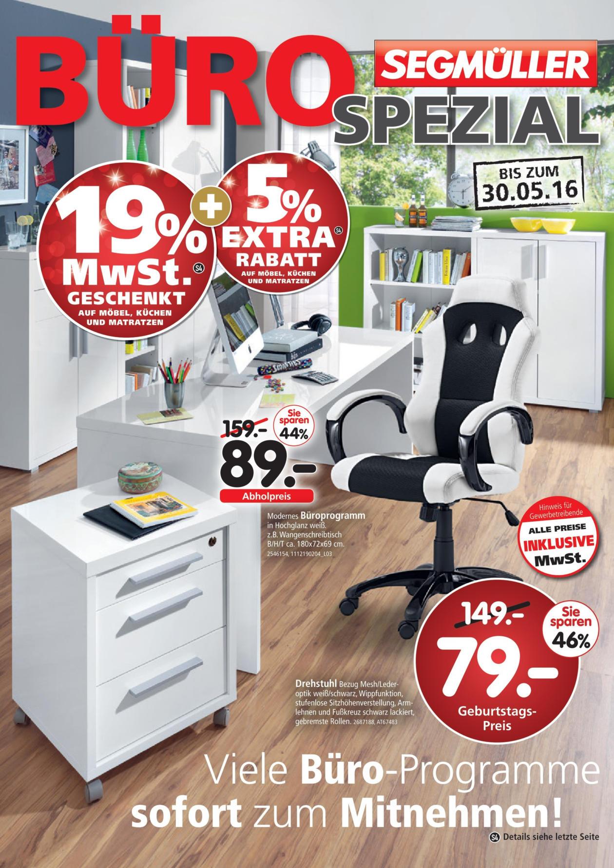 teppich kibek berlin spandau teppich kibek berlin spandau verkaufsoffener sonntag teppiche. Black Bedroom Furniture Sets. Home Design Ideas