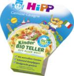 Kinderteller Gemüse-Lasagne ab 1 Jahr