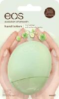 Handcreme Erfrischende Gurke