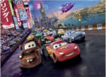 Fototapete Cars