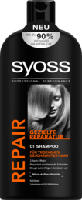 Syoss Shampoo Repair Therapy