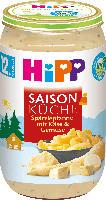 Hipp Kindermenü Saison Küche Spätzlepfanne mit Käse & Gemüse ab 12. Monat